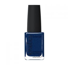 Vernis à ongles SolarGel 15ml Call Me Blue